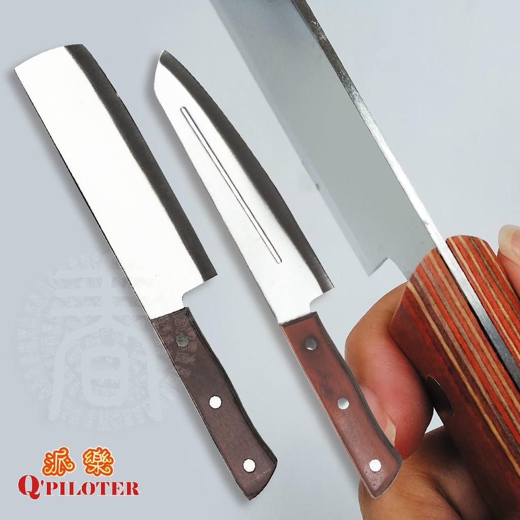 派樂 料理達人鎢鋼刀雙刀組(平面刀+萬用達人刀) 菜刀 切肉刀 片刀 萬用水果刀 調理刀 好握省力好剁切