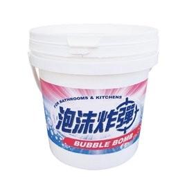 韓國熱銷 清潔零死角泡沫炸彈清潔霸/去污霸 (4入) 水管疏清潔劑 馬桶清潔劑 洗衣槽清潔 廚房頑垢 洗地洗車 除菌率99%