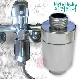 韓國熱銷 WATERHUHU水呼呼 除氯奈米銀沐浴器(銀色款1入)日本原裝進口亞硫酸鈣除氯顆粒濾芯 安裝沐浴龍頭 高達8種過濾材質