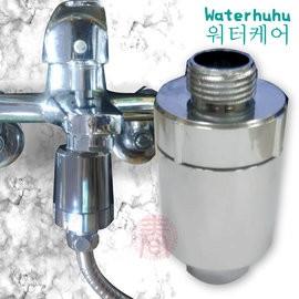 韓國熱銷 WATERHUHU水呼呼 除氯奈米銀沐浴器(銀色款4入)日本原裝進口亞硫酸鈣除氯顆粒濾芯 安裝沐浴龍頭 高達8種過濾材質