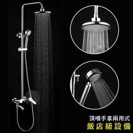 水摩爾 飯店級衛浴設備 6吋頂噴手拿兩用式淋浴柱(1組) 超大面板淋浴花灑 淋浴升降桿 銅製節水沐浴器