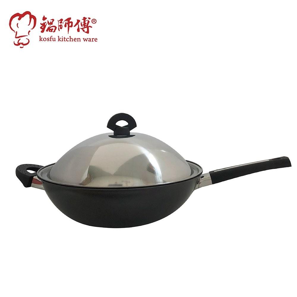 台灣製造鍋師傅 遠紅外線不沾炒鍋 40cm附不銹鋼鍋蓋-航鈦合金不沾鍋