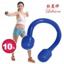 《拉麗神》保健有氧毛巾操健康彈力拉力繩〈10入〉彈力繩 拉力帶 健身帶 瑜珈繩 健身運動好輕鬆