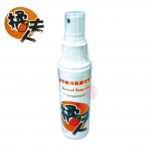 橘夫人 特殊汙垢處理乾洗劑 100ml(1瓶)萬用去污霸 頑垢處理劑 乾洗劑 超熱賣/洗衣店神奇清潔劑 適衣物/布玩偶/沙發/地毯使用