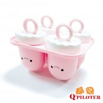派樂 戒指蛙造型DIY製冰棒盒(1組) 奶嘴冰 製冰器 冰棒模具製冰盒 冰棍製造盒 雪糕模型 冰棒模型 通過SGS耐熱 無毒重金屬檢驗