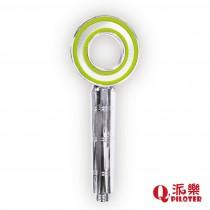 QSPA大面積Q型可止水增壓細水蓮蓬頭(1入) 止水花灑 花灑噴頭 造型蓮蓬頭 省水加壓