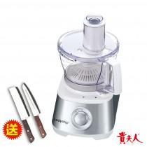 派樂嚴選 貴夫人電動食物料理機 FP-620B (送鎢鋼雙刀)果菜料理機 切碎切片刨絲打泥醬攪拌機 水餃餡料糕點機