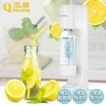派樂嚴選Day Plus 健康飲無線式 氣泡水機 HF-C1872雙認證(內附氣鋼瓶x1+1公升寶特瓶x1)氣泡水 氣泡飲料製造機