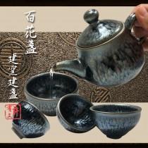 派樂大亨 建盞壺 茶具組 建窯 建盞杯 百花盞 高溫燒結晶釉壺 專業師傅手工每隻杯盞紋理皆獨特工藝