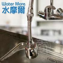 水摩爾廚房加長型二段噴灑頭/360度水龍頭水花轉換器 (1入) 花灑式氣泡式兩種出水切換/節水器 省水閥 附內外牙轉接頭