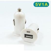 時尚星車用USB手機充電頭【1入】/車用充電器 5V1A 點菸器支援手機平板等各種通用USB接頭商品充電