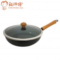 台灣製造鍋師傅 遠紅外線不沾超硬平底炒鍋 30cm附玻璃蓋-航鈦合金不沾鍋 備長炭平底鍋