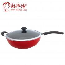 台灣製造鍋師傅 遠紅外線不沾紅色炒鍋 33cm附玻璃蓋-航鈦合金不沾鍋 備長炭平底鍋