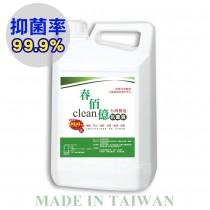台灣製造 春佰億 次氯酸水50ppm 抗菌液 5公升1桶Taiwan clean抑菌率99.9 桶裝抗菌水 居家環境家具玩具如廁安心