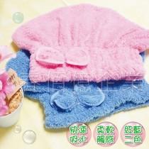 柔感甜馨蝴蝶結超吸水浴帽/超細纖維吸水乾髮帽 (2入組)頭髮速乾吸水性極佳擦拭快乾觸感柔細大人小孩浴帽