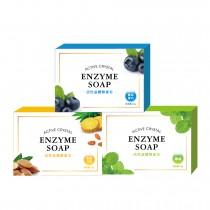 明漾 QSPA-活性晶體酵素皂(穀胱甘肽)【買2送1】 杏仁油 椰子油 橄欖油 蜂蜜 鳳梨蛋白酶
