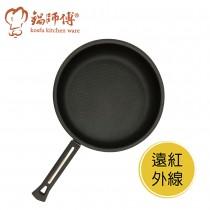 台灣製造鍋師傅 遠紅外線不沾炒鍋28cm航鈦合金不沾鍋 備長炭平底鍋