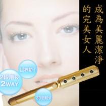 日本K金色90度3D立體雙迴轉美容棒 /小臉棒/按摩棒/鍺粒/緊緻/滾輪/美顏棒/按摩賦活