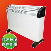 魔特萊 大河家電 瞬熱式暖房機(1入) 瞬熱式發電 保暖器 大河電暖器 暖爐 即開即熱 不耗氧 可調溫度 安靜無風扇