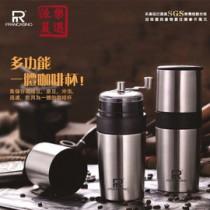 派樂嚴選 弗南希諾多功能咖啡研磨保溫杯304不銹鋼450ml (FR-1721)咖啡杯 手搖磨豆機 陶瓷研磨刀頭 咖啡機 研磨器 咖啡壺