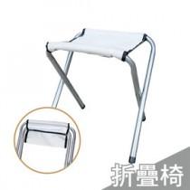 派樂 超輕量便攜式折疊椅 (4張)戶外椅 野餐露營用椅 戶外用折疊椅 輕巧收納椅 加粗鋼管 耐重最大90kg