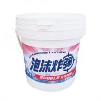 韓國熱銷 清潔零死角泡沫炸彈清潔霸/去污霸 (1入) 水管疏清潔劑 馬桶清潔劑 洗衣槽清潔 廚房頑垢 洗地洗車 除菌率99%