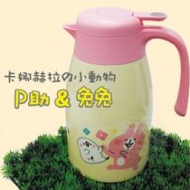 正版授權 卡娜赫拉Kanahei 小動物316不銹鋼保溫壺 (1.5L) 真空保溫瓶 保溫杯 大容量保溫水壺 送禮收藏