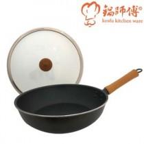 台灣製造鍋師傅不沾超硬平底炒鍋 30cm附玻璃蓋-航鈦合金不沾鍋
