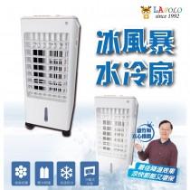 LAPOLO超豪冰風暴移動式 水冷扇 LA-6503附冰晶盒 冰水循環冷風扇 製冷淨爽專案